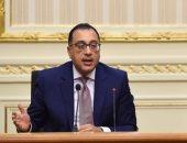 الحكومة: استصدار 7 قرارات لاستكمال نفقات علاج الحالات العاجلة خلال يناير