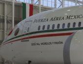 الرئيس المكسيكى يطرح طائرته للبيع فى اليانصيب.. فيديو
