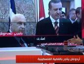 """""""الديهى"""": أردوغان اعترف بالقدس عاصمة لإسرائيل قبل """"ترامب"""" بـ 10 سنوات"""