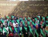 أكاديمية ناصر تحتفل بتخرج دفعة الـ62 فى الاستراتيجية من طلبة جامعة أسوان