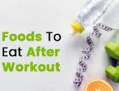 أفضل 9 أطعمة صحية يفضل تناولها بعد ممارسة التمارين الرياضية