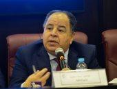 وزارة المالية: تحصيل 2.5 مليار جنيه ضرائب ورسوم بجمارك الإسكندرية في مايو