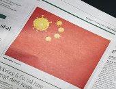"""صورة.. صحيفة دنماركية تستبدل نجوم العلم الصينى بـ""""فيروسات كورونا"""""""