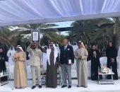 الإمارات تتسلم شهادة أطول سلسلة تصافح في العالم من موسوعة جينيس.. فيديو