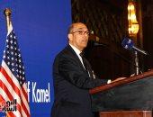 رئيس الغرفة الأمريكية:لا عودة لسياسات أوباما مع مصر مع تغير الإدارة