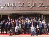 صور.. رئيس الرقابة الإدارية يلتقى نائبات البرلمان ببرنامج تدريبى حول النزاهة