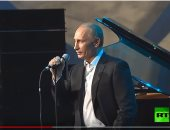 """""""من أرشيف الكرملين"""".. بوتين يغني في حفل خيرى"""