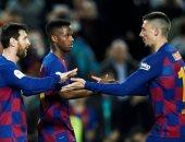ملخص وأهداف مباراة برشلونة ضد ليجانيس فى كأس إسبانيا