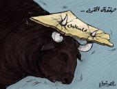 كاريكاتير صحيفة إماراتية.. انتقاد لما طرحه ترامب لإحلال السلام بين إسرائيل وفلسطين