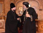 البابا تواضروس يستقبل مطرانًا من الكنيسة الروسية بالكاتدرائية