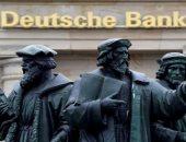 دويتشه بنك يتكبد خسائر فى ظل عملية إعادة هيكلة وأزمة كورونا
