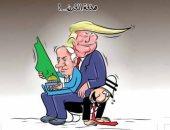 كاريكاتير صحيفة البلاد الجزائرية عن خطة ترامب للسلام : تُدلل إسرائيل