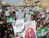 مسيرات ووقفات احتجاجية فى الأردن رفضا لخطة السلام الأمريكية