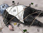 كاريكاتير صحيفة سعودية.. الإرهاب يحاصر الشرق الأوسط