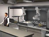 روبوت جديد للمطبخ يقلى الأطعمة المختلفة ويحضر مئات الطلبات كل ساعة