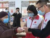 ارتفاع إصابات كورونا المرتبطة بالمركز اللوجستى فى كوريا الجنوبية لـ 63 حالة