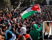 الخارجية الفلسطينية:  خطة السلام ستفشل في تحقيق أهدافها