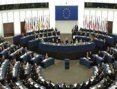 """فيديو.. """"كل يوم"""" يعرض لقطات من توديع البرلمان الأوروبي للأعضاء البريطانيين"""