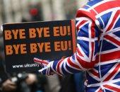 """تظاهرات فى بريطانيا تحت شعار """" باى باى"""" الاتحاد الأوروبى"""