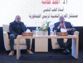 أحمد عكاشة يطالب الآباء بعلاج التنمر .. ويؤكد: الرئيس مهتم بالصحة النفسية
