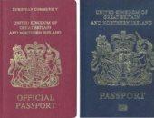 عودة للماضى.. بريطانيا تستخدم جواز سفر يعود إلى 100 عام بسبب بريكست