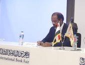 طارق الطيب: كتابة جمال حمدان تدل على روائى عظيم وتأثرت بكتابة الغرب