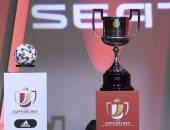 موعد سحب قرعة ربع نهائي كأس ملك اسبانيا