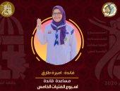 صور.. جامعة الفيوم تشهد اليوم الأول لأسبوع فتيات الجامعات المصرية