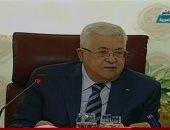 أبو مازن: سنتوجه إلى مجلس الأمن للبحث عن حل للقضية الفلسطينية