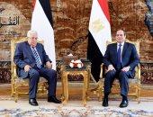 """أخبار مصر اليوم.. السيسي يؤكد لـ""""أبو مازن"""" ثبات موقف مصر من القضية الفلسطينية"""