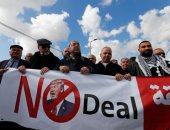 صور.. مظاهرات فى الضفة واشتباكات مع قوات الاحتلال رفضا لخطة ترامب للسلام
