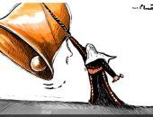 كاريكاتير صحيفة فلسطينية.. مواجهة خطة ترامب عبر إنهاء الانقسام الفلسطينى