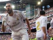 ريال مدريد يسيطر على قائمة أغلى الشروط الجزائية فى عقود اللاعبين
