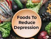 5 عادات غذائية هتساعدك في التخلص من الإكتئاب وتحسين مزاجك
