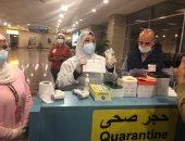 """""""صحة السويس"""": نقل مصابة بكورونا لمستشفى الحجر بالإسماعيلية وسلبية المخالطين"""
