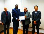 """التجارة: اختتام تدريب """"استراتيجيات التسويق والخطة التصديرية لدول أفريقيا"""""""