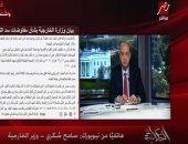 وزير الخارجية: 30 يوما تاريخ نهائى لمفاوضات سد النهضة.. ولا جولات بعدها