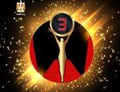 أيام القاهرة الدولي للمونودراما يطلق بوستره الدعائي للدورة الـ 3