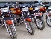 خطوات لاستخراج رخصة دراجة بخارية.. تعرف عليها