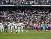 زوجة كوبي براينت توجه رسالة شكر إلى ريال مدريد وأتلتيكو
