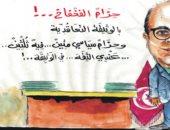 كاريكاتير صحيفة تونسية.. رئيس الوزراء المكلف لديه ثقة بتشكيل الحكومة