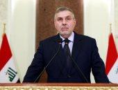 علاوى يدعو البرلمان العراقى لعقد جلسة استثنائية للمصادقة على تشكيلته الوزارية