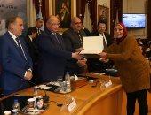 محافظ القاهرة: تمويل مشروعات الشباب يبدأ من 10 آلاف لـ10 ملايين جنيه