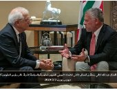 الملك عبد الله يلتقى الممثل الأعلى للشئون الخارجية للاتحاد الأوروبى