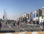 فيديو.. الفارس والأميرة فيلم كارتون مصرى فى معرض القاهرة للكتاب
