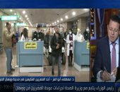 لحظة مغادرة المصريين مدينة ووهان بالصين على متن طائرة مصرية.. فيديو