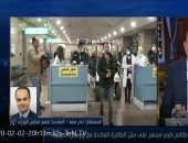 متحدث الوزراء: إيداع المصريين العائدين من ووهان بمعسكر طبى لمدة 14 يوما