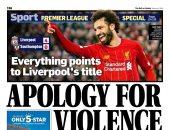 """محمد صلاح يتصدر صحف إنجلترا """"كالعادة"""" بعد تألقه مع ليفربول ضد ساوثهامبتون"""