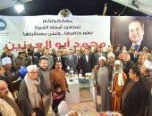 """صور.. مرشح """"مستقبل وطن"""" يواصل لقاءاته الجماهيرية بالجيزة استعداداً للانتخابات"""