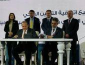 """الوثيقة الأولى من نوعها فى مصر.. إطلاق منتج التأمين البنكى الجديد """"معاش بكره"""""""